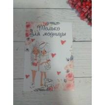 Карточка 7*10 см №3, цена за 1 шт