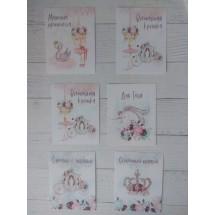 Набор открыток 7*9 см №4 (6 шт)