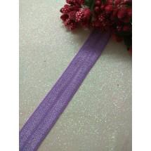 Тесьма эластичная 1,5 см (цв. сиреневый), цена за 1 м